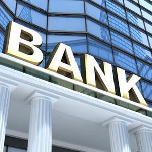 Банки Западной Двины