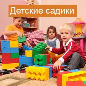 Детские сады Западной Двины