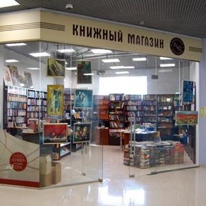 Книжные магазины Западной Двины