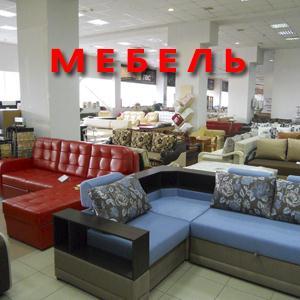 Магазины мебели Западной Двины