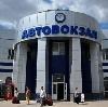 Автовокзалы в Западной Двине