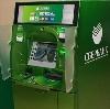 Банкоматы в Западной Двине