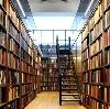 Библиотеки в Западной Двине