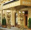 Гостиницы в Западной Двине