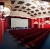 Кинотеатры в Западной Двине