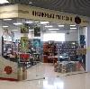 Книжные магазины в Западной Двине