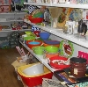 Магазины хозтоваров в Западной Двине