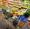 Магазины продуктов в Западной Двине