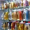 Парфюмерные магазины в Западной Двине