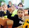 Школы в Западной Двине