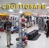 Спортивные магазины в Западной Двине