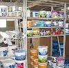 Строительные магазины в Западной Двине