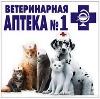 Ветеринарные аптеки в Западной Двине