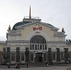 Железнодорожные вокзалы в Западной Двине