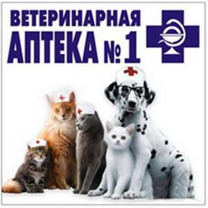 Ветеринарные аптеки Западной Двины